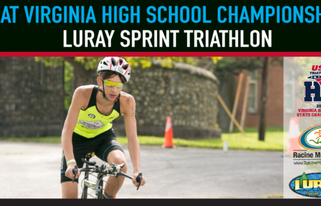 USAT luray HS_header